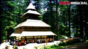 Manali Hidimba Temple