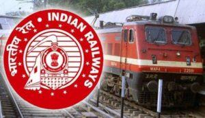 Central Railway Apprentice