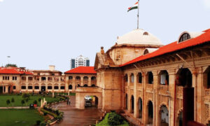 Allahabad High Court Recruitment 2021