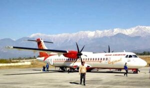Gagal Airport Expansion