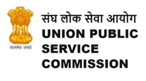 UPSC Indian Forest Service Recruitment 2021