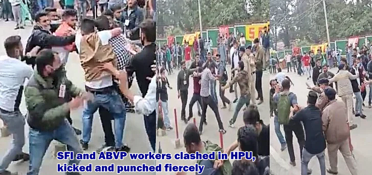 SFI and ABVP workers clashed in HPU, kicked and punched fiercely